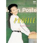 高橋由美子/PROFILE(DVD)