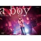 家入レオ/a boy 〜3rd Live Tour〜(DVD)