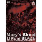 Mary's Blood/LIVE at BLAZE 〜 Invasion of Queen Tour 2015-2016 Final 〜(DVD)