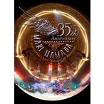 Mari Hamada 35th Anniversary Live Gracia at Budokan  DVD
