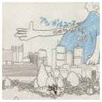 アシガルユース/Nice to MEAT you(CD)