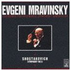 エフゲニー・ムラヴィンスキー/ショスタコーヴィチ: 交響曲第5番 革命(CD)