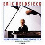 エリック・ハイドシェック(p)/モーツァルト ピアノ・ソナタ全集Vol.II(SHM-CD)(CD)
