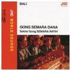 スマラ・ラティ歌舞団/JVC WORLD SOUNDS PREMIUM: ガムラン変幻(SHM-CD)(CD)