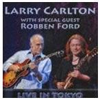 ラリー・カールトン with ロベン・フォード/ライヴ!(CD)