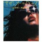 サザンオールスターズ / HOTEL PACIFIC [CD]