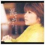 夏川りみ/涙 そうそう(CD)
