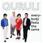 くるり/everybody feels the same(通常盤)(CD)