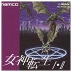 (ゲーム・ミュージック) ナムコ 女神転生(CD)