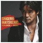 松崎しげる/ゴールデン☆ベスト 松崎しげる(CD)