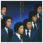 秋庭豊とアローナイツ/ゴールデン☆ベスト 秋庭豊とアローナイツ(CD)