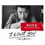 桑田佳祐/I LOVE YOU -now & forever-(通常盤)(CD)