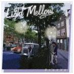 ライト・メロウ アヴェニュー(CD)