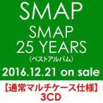 SMAP/SMAP 25 YEARS(通常盤)(CD)