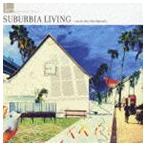 松田美緒(選曲)/LOHAS MUSIC STYLE: サバービア・リビング(CD)