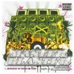 (オムニバス) MASTER BLASTER〜JAMAICAN 45 MIX IN DE HIGH〜Jugglin by PACE MAKER(CD)