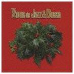 (オムニバス) X'mas de Jazz & Bossa(CD)
