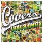 (オムニバス) カヴァーズ ラヴ&ユニティ(CD)