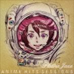 プラチナ・ジャズ/プラチナ・ジャズ - アニメ・ヒット・セッションズ(スペシャルプライス盤)(CD)