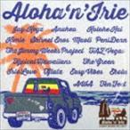 Aloha'n'Irie 〜Hawaii Driving Me Crazy〜(スペシャルプライス盤)(CD)