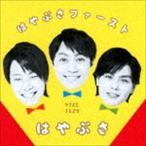 はやぶさ/はやぶさファースト(初回限定盤/CD+DVD)(CD)