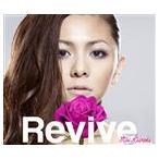 倉木麻衣/Revive/PUZZLE(初回限定盤B)(CD)