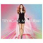 倉木麻衣/TRY AGAIN(通常盤)(CD)