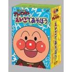 それいけ!アンパンマン えいごであそぼう Vol.1〜Vol.4 DVD-BOX(DVD)