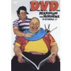 マキシマム ザ ホルモンのDVD〜Debu Vs Debu(DVD)