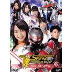 時空警察ヴェッカーシグナ6「Sign〜未来へのサイン〜」 [DVD]