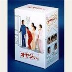 オヤジぃ。DVD-BOX(初回限定生産)(DVD)