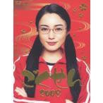 ごくせん 2008 DVD-BOX [DVD]