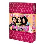 セレぶり3 DVD-BOX II(DVD)