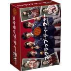 スクラップ・ティーチャー 教師再生 DVD-BOX(DVD)
