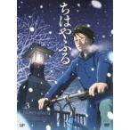ちはやふる Vol.3(DVD)