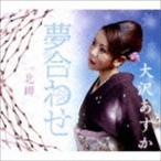 ┬ч┬Їдвд╣дл / ╠┤╣чдяд╗ [CD]