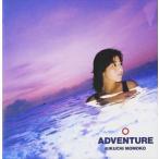 菊池桃子/ADVENTURE(CD)