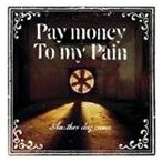 Pay money To my Pain/Another day comes(CD)