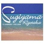 杉山清貴/25 SUMMERS〜1983-2008(CD)