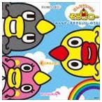 MAYUKO / みんなだいすき そらジローのうた(CD+DVD) [CD]
