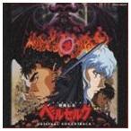 平沢進/剣風伝奇 ベルセルク オリジナルサウンドトラッック(CD)