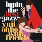 "大野雄二 with フレンズ/LUPIN THE BEST ""JAZZ""(Blu-specCD2)(CD)"