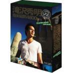 J'J 滝沢秀明 南米縦断4800km Blu-ray BOX-ディレクターズカット・エディション- [Blu-ray]