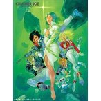 クラッシャージョウBlu-ray BOX(初回限定生産版)(Blu-ray)