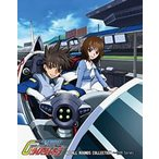 新世紀GPXサイバーフォーミュラ BD ALL ROUNDS COLLECTION〜OVA Series〜(Blu-ray)