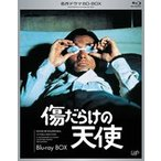 名作ドラマBDシリーズ 傷だらけの天使 BD-BOX(Blu-ray)