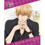 オオカミ少女と黒王子 Vol.6[BD](Blu-ray)