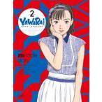 YAWARA! Blu-ray BOX 2 [Blu-ray]画像