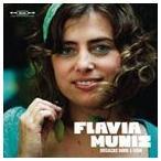 フラヴィア・ムニツ/デスカゥソス・ソーブリ・ア・テーハ(CD)