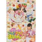 クッキンアイドル アイ!マイ!まいん! 4巻(通常版) [DVD]